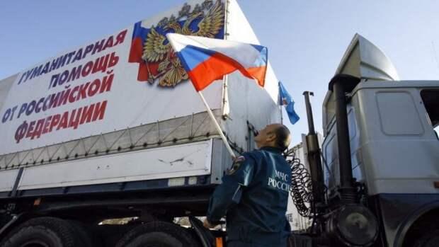 МЧС РФ за 5 лет доставило в Донбасс более 80 тыс. тонн гумпомощи