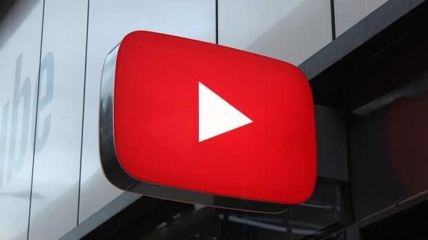 Политолог Марков объяснил удаление YouTube ссылок на «Умное голосование»