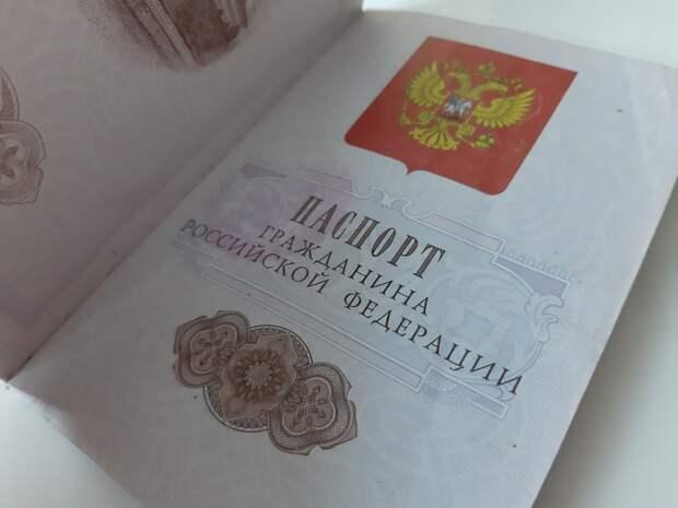 Впервые получающим паспорт будут вручать Конституцию России