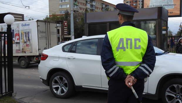 ГИБДД Подольска до 12 мая будет выявлять пьяных водителей на дорогах округа