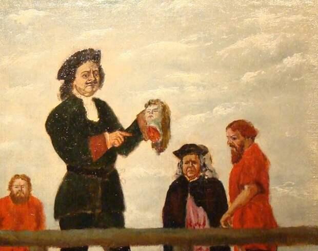 После казни какой любовницы Петр I прочитал лекцию по анатомии