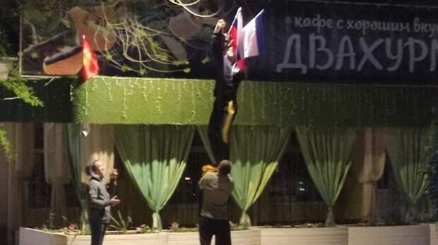 Вандалы сорвали флаги Крыма и России в Саках