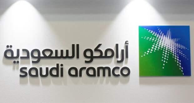 Saudi Aramco цены на нефть