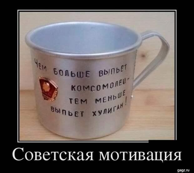 demotivator_prikol_gagz_ru_14458556