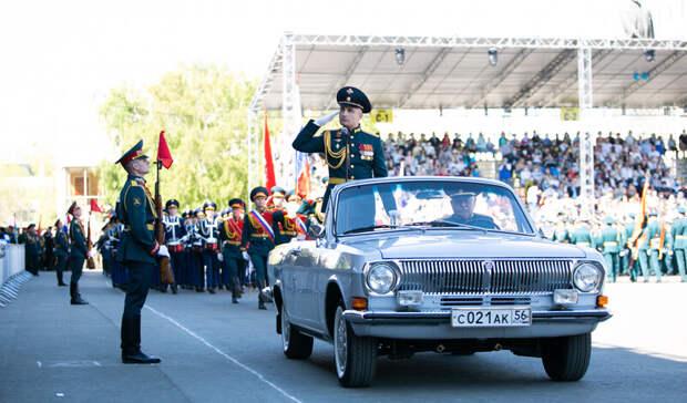 На площади Ленина в Оренбурге состоялся Парад Победы: фото