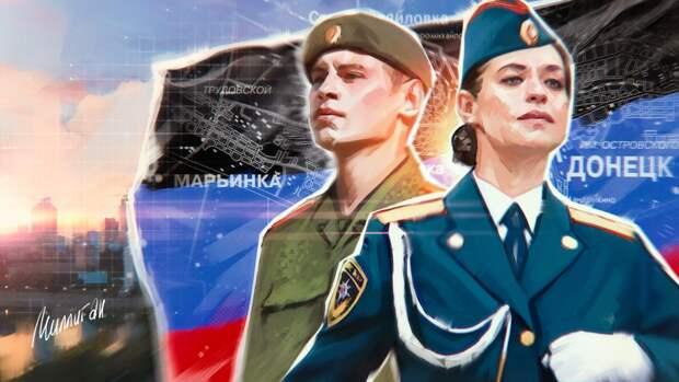 Донбасс — Россия: соцсети отреагировали на День Победы в Донбассе