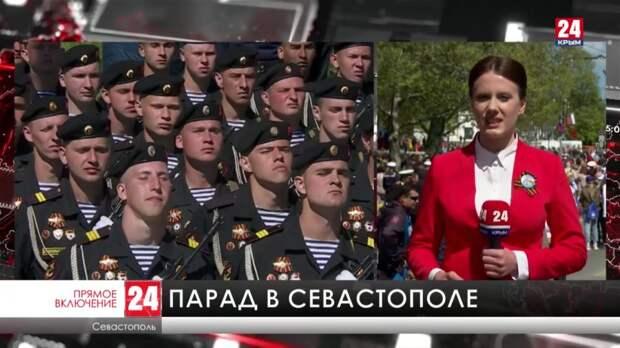Город-герой празднует День Победы
