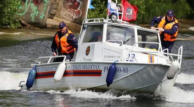 Московской городской поисково-спасательной службе исполнилось 24 года