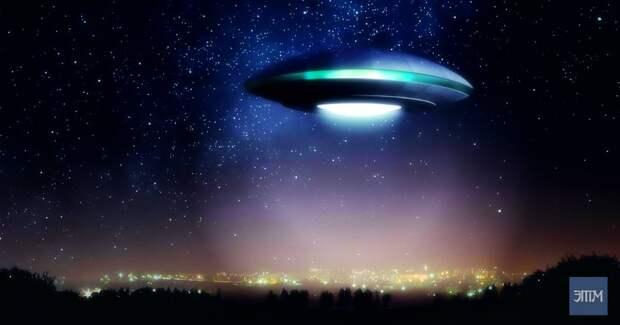 Эксперты оценивают отчет Пентагона об НЛО