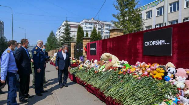 Учеников казанской гимназии переводят в другие школы и на дистанционку после трагедии