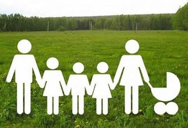 В каких случаях можно лишиться статуса многодетной семьи и положенных льгот