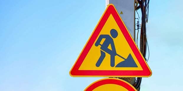 Движение транспорта перекроют на дублере Алтуфьевского шоссе с 5 июня