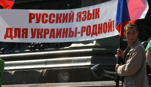 Русский Киев выступил в защиту своего языка