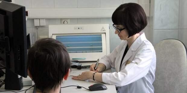 Врач из поликлиники №45 напомнила о необходимости ежегодного обследования щитовидки