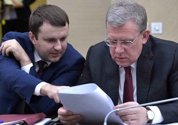 Орешкин предложил Кудрину найти шпионов в Счётной палате