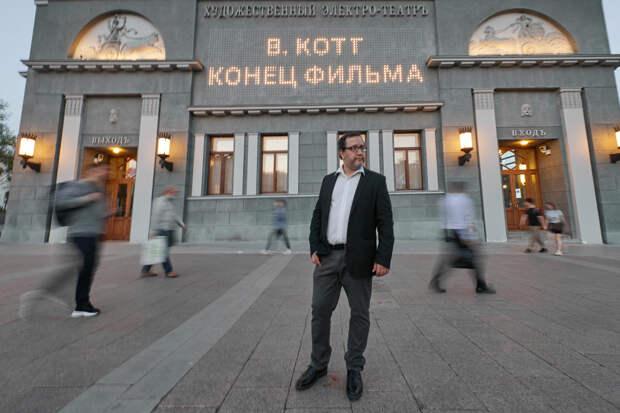 Владимир Котт: «Смерть для меня – самое главное в жизни»