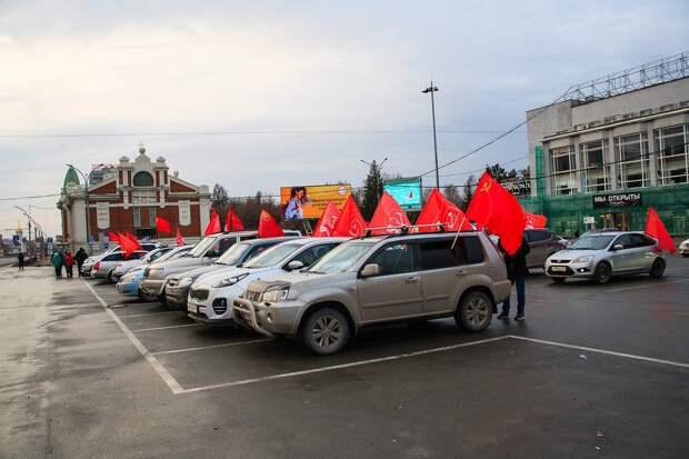 Полиция оштрафовала новосибирских коммунистов запервомайский автопробег