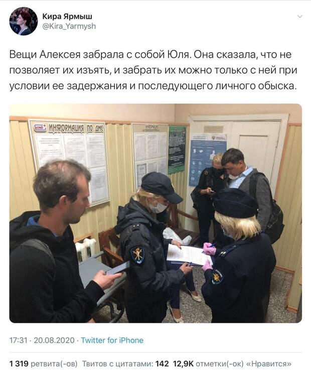 В больнице ФРГ, где живёт Навальный, курят. И к вещам вопрос