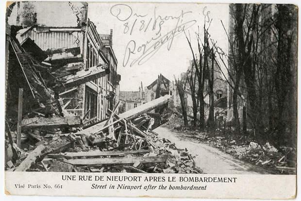 Улица английского Ньюпорта после налета германских цеппелинов. Французская открытка 1916 года