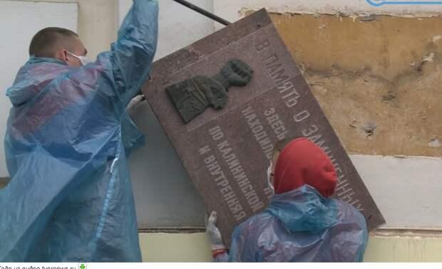 Открытое письмо академиков РАН о демонтаже мемориальных досок памяти жертв сталинских репрессий в Твери.