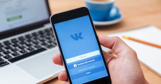 «Бизнес ВКонтакте» обновил интерфейс