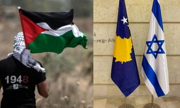 Боснийский эксперт прогнозирует новые отзывы признания Косово в связи с палестино-израильским конфликтом