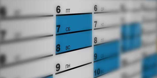 В Бурятии из-за COVID-19 ввели режим нерабочих дней с 27 июня по 11 июля