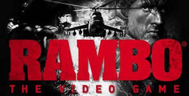 Rambo: The Video Game - главного героя сразу и не признать