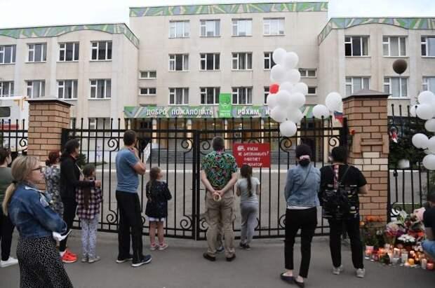 В казанских школах возобновились занятия после трагедии со стрельбой
