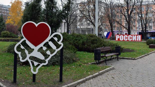 Кедми объяснил невозможность присоединения Донбасса к России