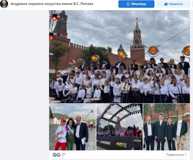 Хор академии им. Попова выступил на акции к Олимпиаде в Токио