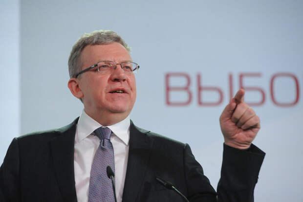 Кудрин назвал экономическую модель России устаревшей