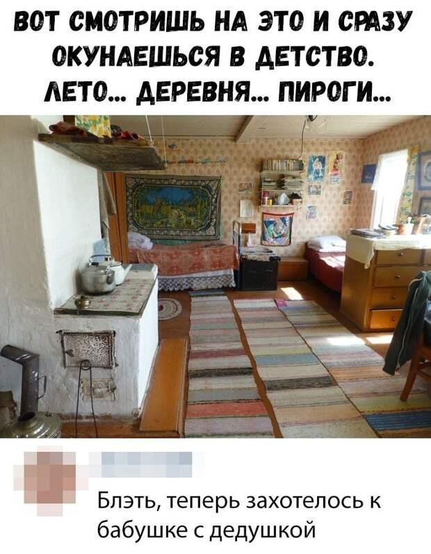 Америкaнский турист в Москве смертельно хочет писaть. Просто мочи нет...