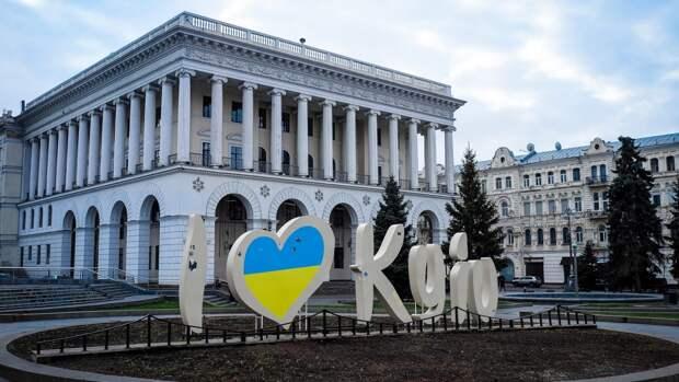 В Киеве не намерены признавать решения Путина и Байдена по Украине
