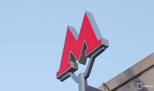 Правительство Москвы утвердило проект продления метро в Коммунарку. Фото: mos.ru