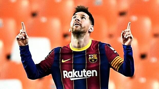 «Барселона» 12 июня начнет подготовку к сезону