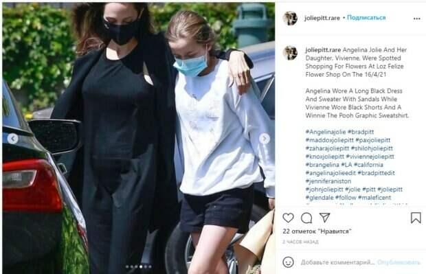 """Анджелина Джоли в мешковатом платье засветилась на шопинге с младшей дочерью: """"Такая беззаботность"""""""