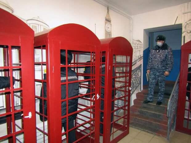Вроссийской исправительной колонии появились лондонские телефонные будки: Новости ➕1, 14.05.2021