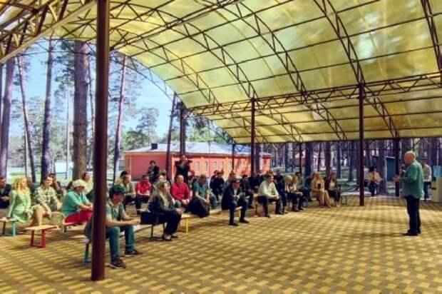 """В Котовске на базе лагеря """"Лесной городок"""" прошла ежегодная предпринимательская конференция."""