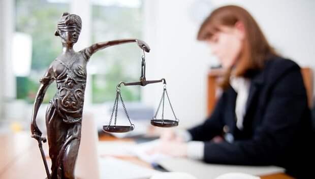Сбой произошел на сайтах судов Подмосковья