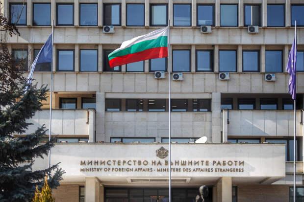 Болгария вышлет российского дипломата