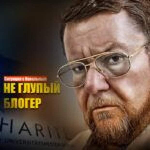 Сатановский объяснил, почему Навальный так смело «рвётся» на Родину