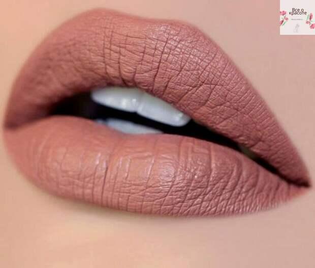 Изысканные, нежные и очень стильные оттенки помад 2021: как прекрасно подчеркнуть свой макияж и губы