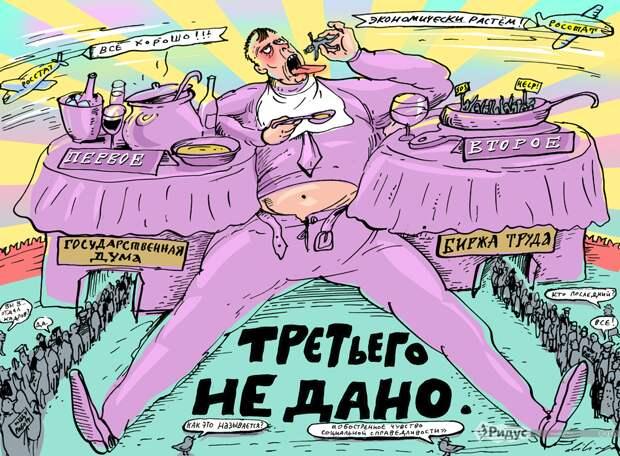 Депутат Вострецов: кому надо, тот пошел в депутаты, кому не надо — на биржу