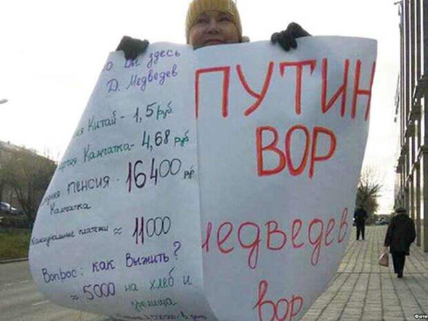 Жительница Камчатки вышла на пикет против Путина