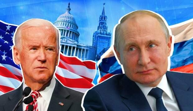 Sohu: заявление Путина перед переговорами с Байденом застало американцев врасплох