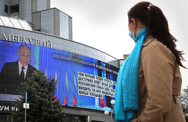 Налоги для бизнеса и трасса Москва — Казань: экономика в речи Путина