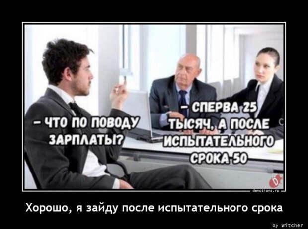 5402287_1614931392_demy9 (640x477, 66Kb)