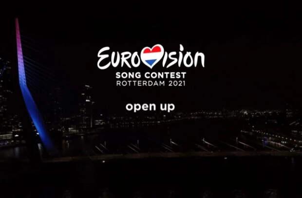 Церемония открытия мероприятия Евровидения 2021 (LIVE)