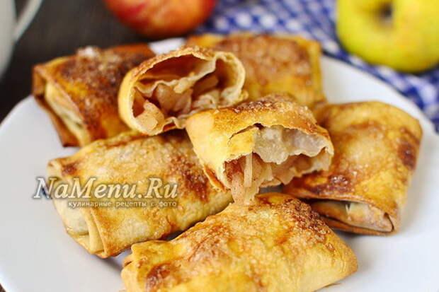 рецепт пирожков с яблоками из теста фило в духовке